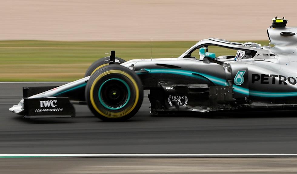 f1 race streaming